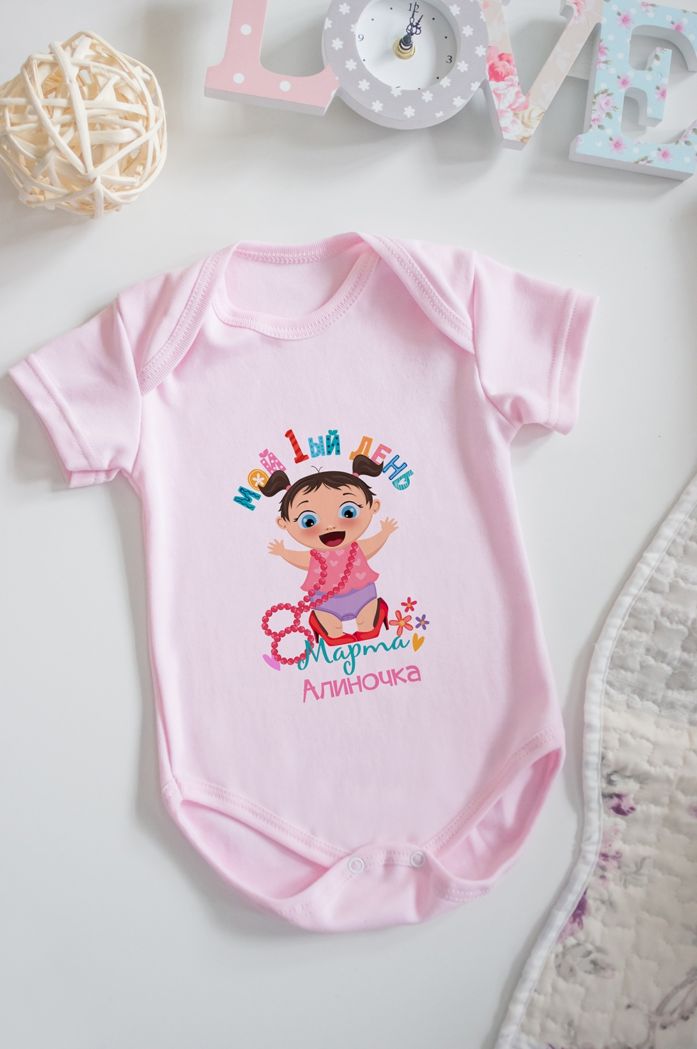 Боди для малыша с вашим текстом Первое 8 мартаПодарок для маленькой принцессы на 8 марта<br>100% хлопок, розовое, с нанесением текста<br>