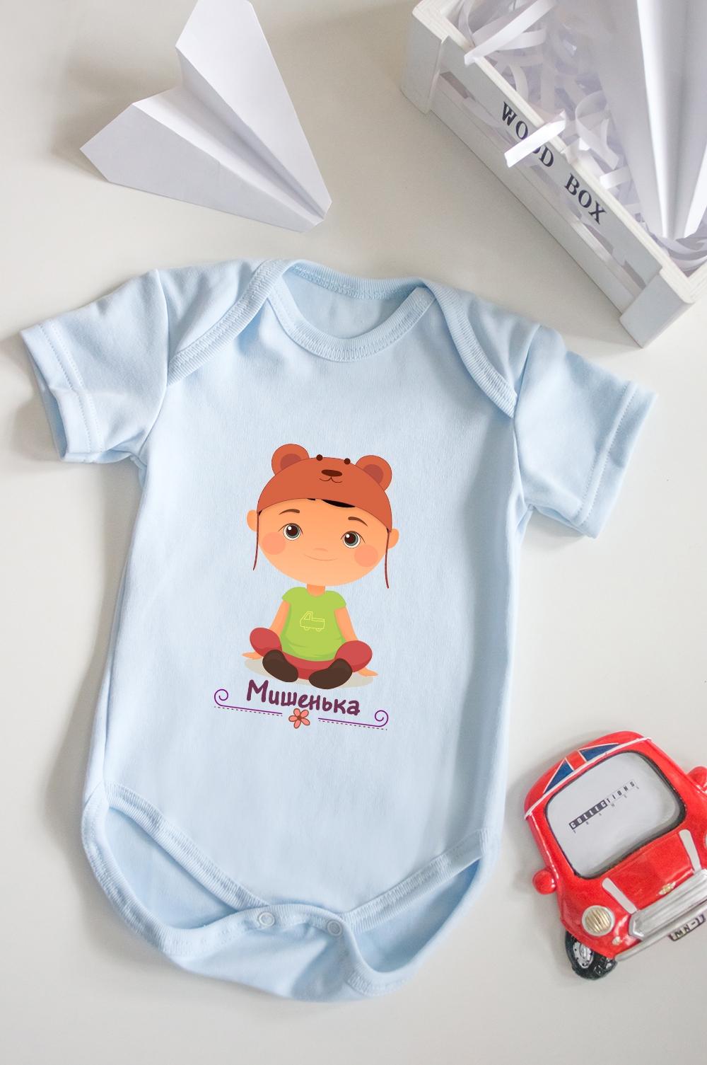 Боди для малыша с вашим текстом Маленький модникПерсональные подарки с Вашим именем<br>100% хлопок, розовое, с нанесением текста<br>