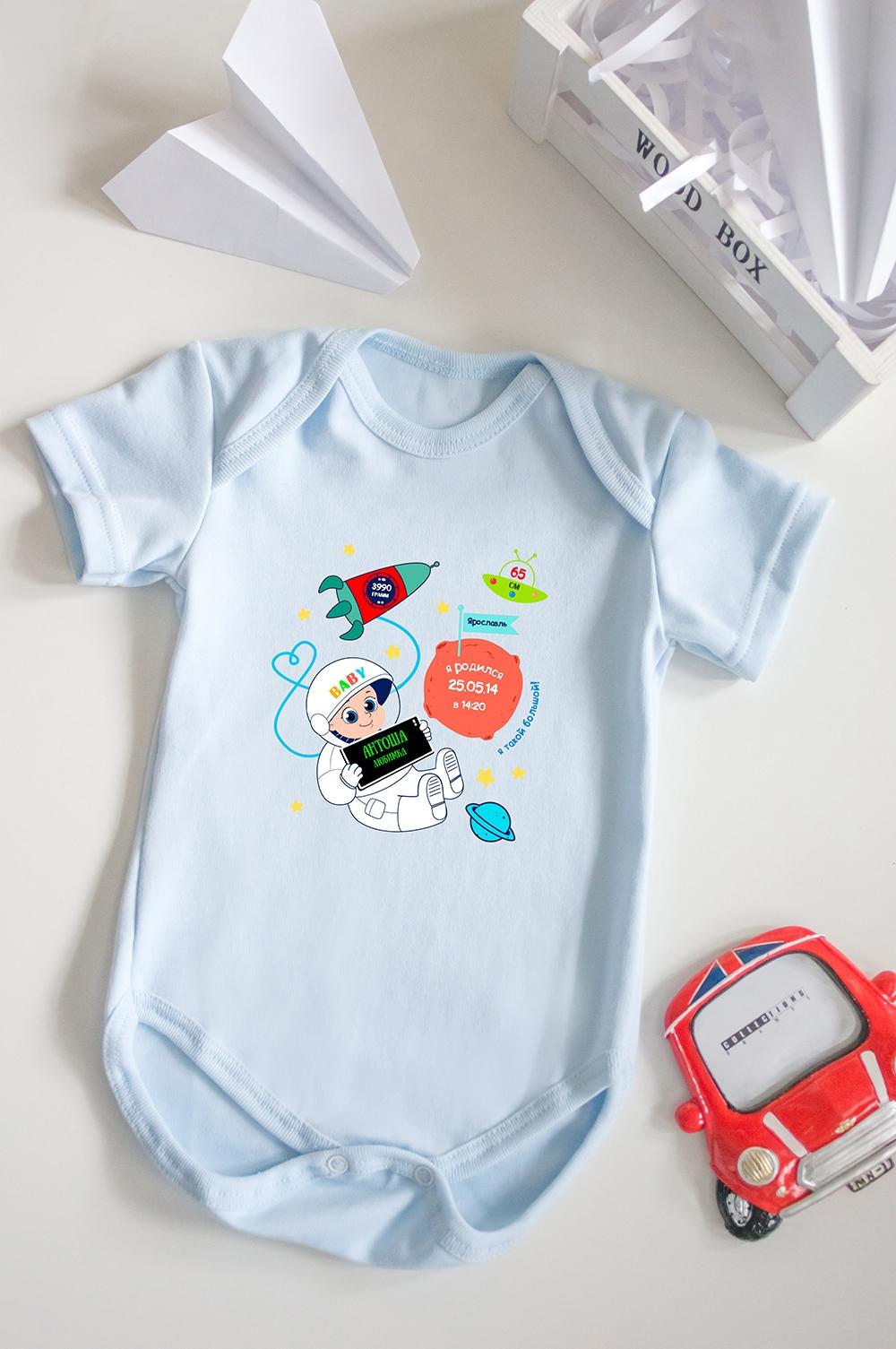 Боди для малыша с вашим текстом Детская метрика для мальчикаПодарки на день рождения<br>100% хлопок, голубое, с нанесением текста<br>