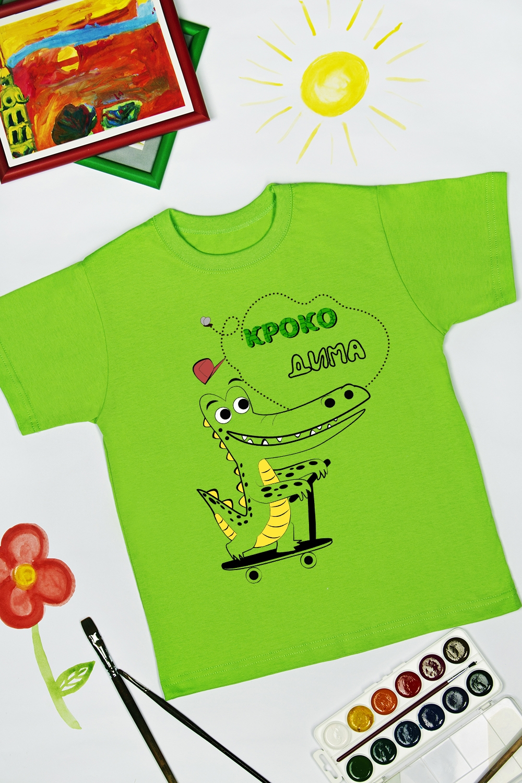 Футболка детская с вашим текстом КрокоПодарки ко дню рождения<br>100% хлопок, салатовая, с нанесением текста.<br>