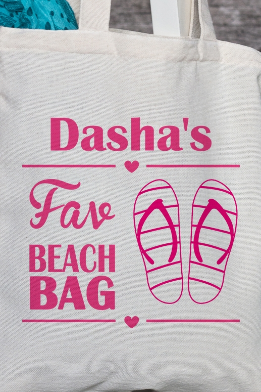 """Сумка с Вашим текстом """"Fav Beach Bag"""" от Красный куб"""