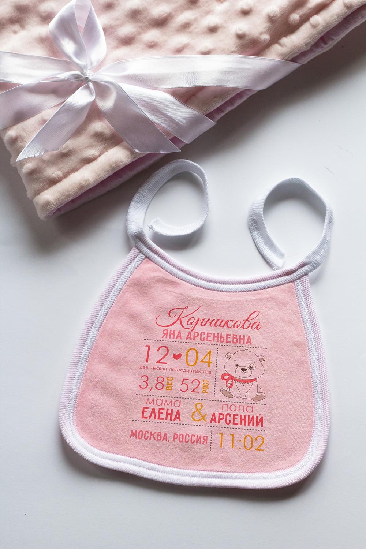 Слюнявчик с Вашим текстом Первая визитная карточкаПерсональные подарки с Вашим именем<br>Слюнявчик махровый защищает одежду вашего малыша от запачкивания. Состав: 80% хлопок, 20% полиэстер.<br>