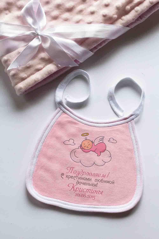Слюнявчик с Вашим текстом С крестинамиПодарки<br>Слюнявчик махровый защищает одежду вашего малыша от запачкивания. Состав: 80% хлопок, 20% полиэстер.<br>
