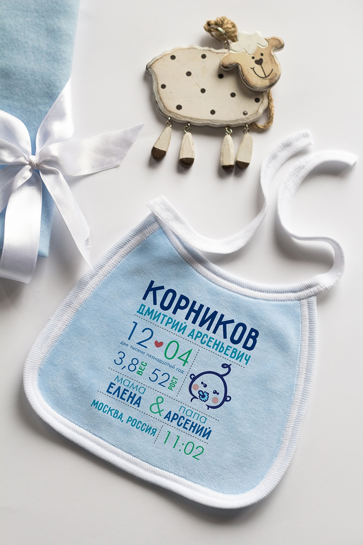Слюнявчик с Вашим текстом Первая визитная карточкаПодарки<br>Слюнявчик махровый защищает одежду вашего малыша от запачкивания. Состав: 80% хлопок, 20% полиэстер.<br>