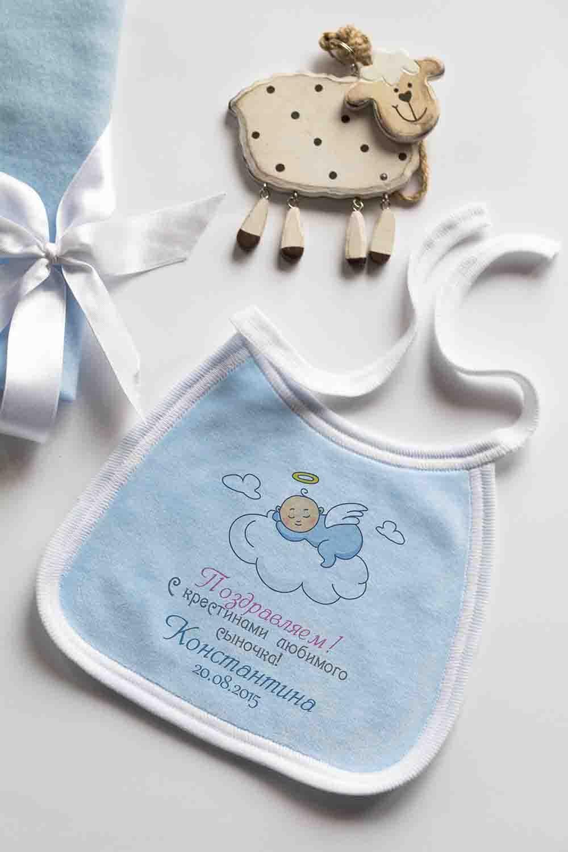 Слюнявчик с Вашим текстом С крестинамиОригинальные и Необычные подарки<br>Слюнявчик махровый защищает одежду вашего малыша от запачкивания. Состав: 80% хлопок, 20% полиэстер.<br>