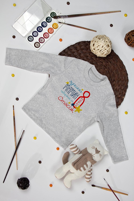 Футболка детская с длинным рукавом именная Подарочек на 8 мартаПодарки<br>Футболка детская с дл. рук. с нанесением текста, размер 98, серая, Материал: 100% хлопок<br>