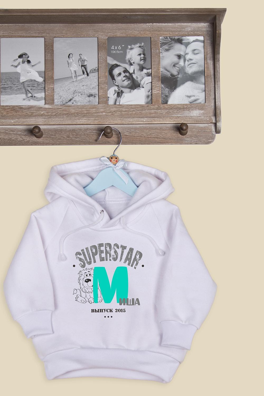 Толстовка  детская с Вашим текстом SuperStarПодарки ко дню рождения<br>Толстовка детская с Вашим текстом, белая, размер 116, состав: хлопок 70%, полиэстер 30%<br>