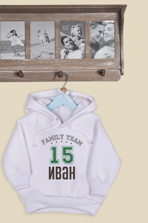 Толстовка детская с Вашим текстом Family teamПерсональные подарки с Вашим именем<br>Толстовка детская с Вашим текстом, белая, размер 122, состав: хлопок 70%, полиэстер 30%<br>