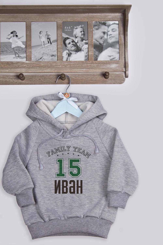 Толстовка детская с Вашим текстом Family teamПерсональные подарки с Вашим именем<br>Толстовка детская с Вашим текстом, серая, размер 104, состав: хлопок 70%, полиэстер 30%<br>