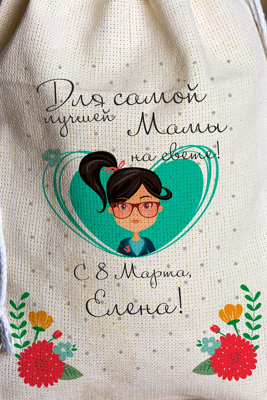 """Сувенир """"Мешочек"""" большой """"Самой лучшей на свете"""" - 2"""