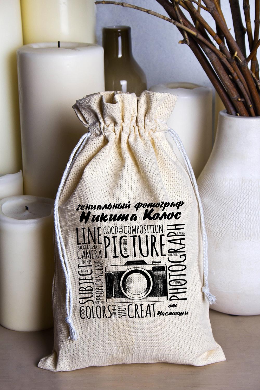 Мешочек большой с Вашим текстом ФотографуСувениры и упаковка<br>Мешочек из плотного натурального материала (двунитка) с нанесением текста бежевый, размеры: высота - 32 см, ширина - 20 см.<br>