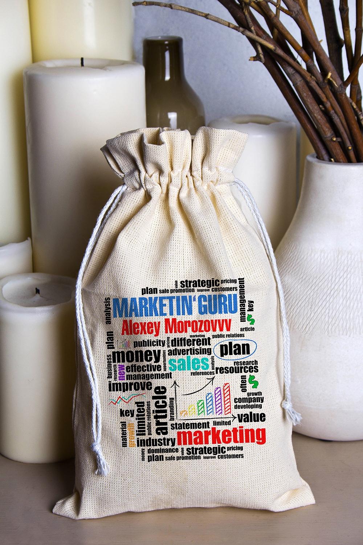Мешочек большой с Вашим текстом Подарок маркетологуСувениры и упаковка<br>Мешочек из плотного натурального материала (двунитка) с нанесением текста бежевый, размеры: высота - 32 см, ширина - 20 см.<br>