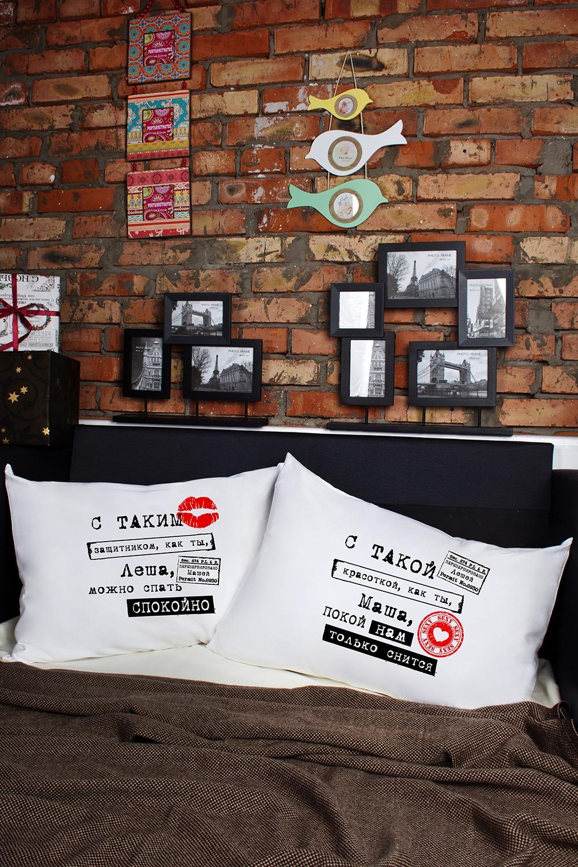 Наволочки с Вашим текстом ПоцелуйДекоративные подушки<br>Персональные наволочки с Вашим текстом, 2шт., размер 50х70см, материал: 100% хлопок<br>