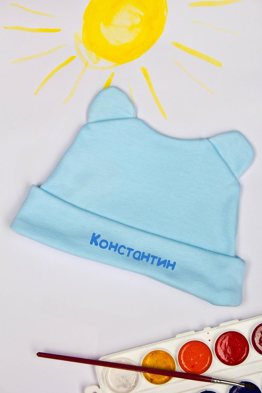 Шапочка для малыша с Вашим именем ИменнаяПодарки<br>Шапочка для малыша, размер 50 (ширина 18см., высота 11см.), 100% хлопок, голубая, с нанесением текста<br>