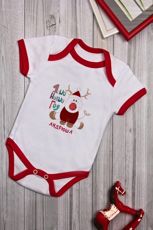 Боди для малыша с вашим текстом ОлененокПодарки<br>100% хлопок, белый с красным, с нанесением текста<br>