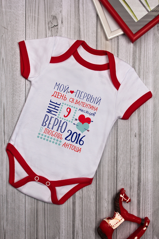 Боди для малыша с вашим текстом Визитная карточка КупидонаПодарки на 14 февраля именные<br>100% хлопок, белый с красным, с нанесением текста<br>