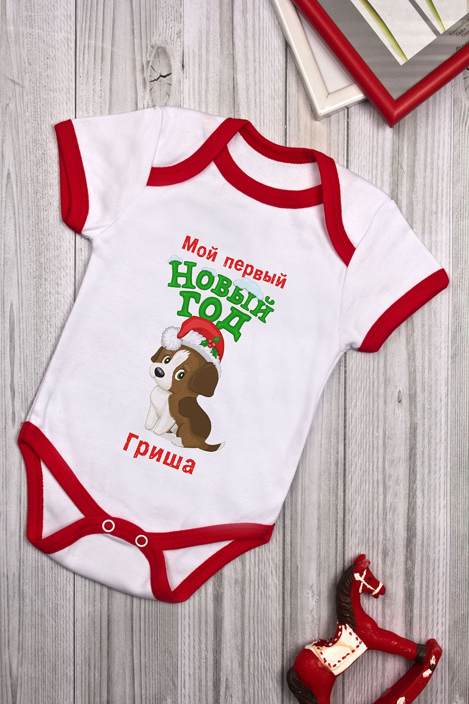 Боди для малыша с вашим текстом Новогодний щенокПодарки<br>100% хлопок, белый с красным, с нанесением текста<br>