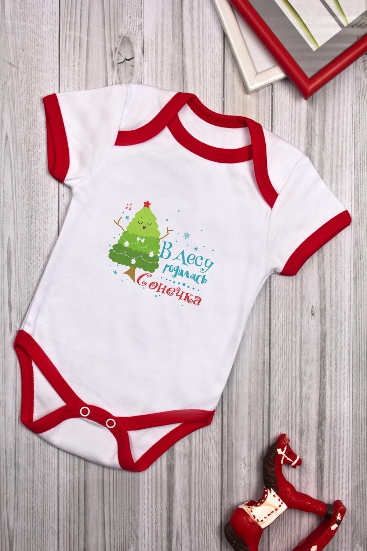 Боди для малыша с вашим текстом ЕлочкаПодарки для малышей и новорожденных<br>100% хлопок, белый с красным, с нанесением текста<br>