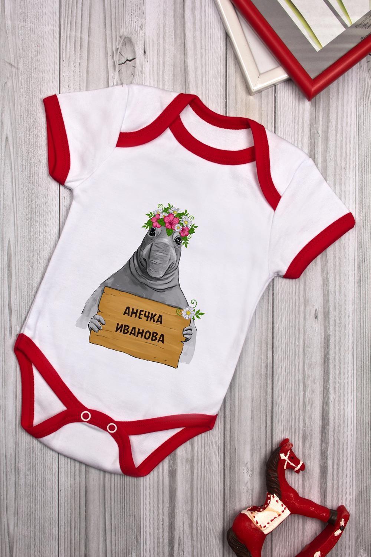Боди для малыша с вашим текстом ЖдунПодарки для малышей и новорожденных<br>100% хлопок, белый с красным, с нанесением текста<br>