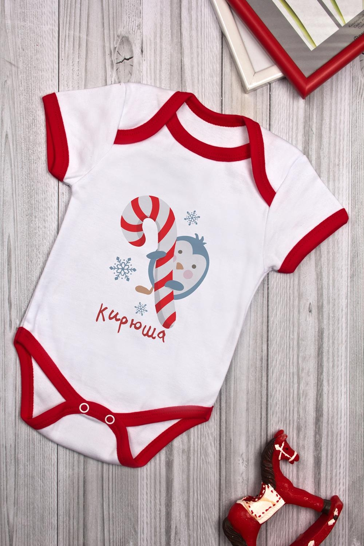 Боди для малыша с вашим текстом Новогодние зверюшкиПодарки для малышей и новорожденных<br>100% хлопок, белый с красным, с нанесением текста<br>