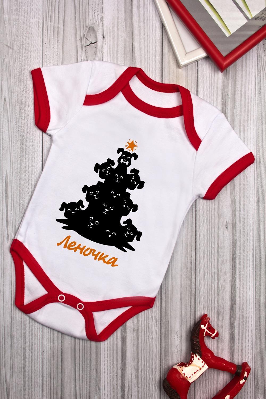 Боди для малыша с вашим текстом ПёсикиПодарки для малышей и новорожденных<br>100% хлопок, белое с красным, с нанесением текста<br>