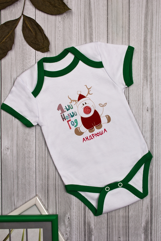 Боди для малыша с вашим текстом ОлененокПодарки<br>100% хлопок, белый с зеленым, с нанесением текста<br>