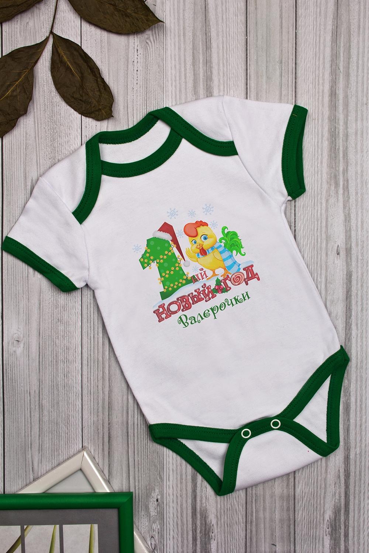 Боди для малыша с вашим текстом Мой первый Новый ГодПерсональные подарки с Вашим именем<br>100% хлопок, белый с зеленым, с нанесением текста<br>