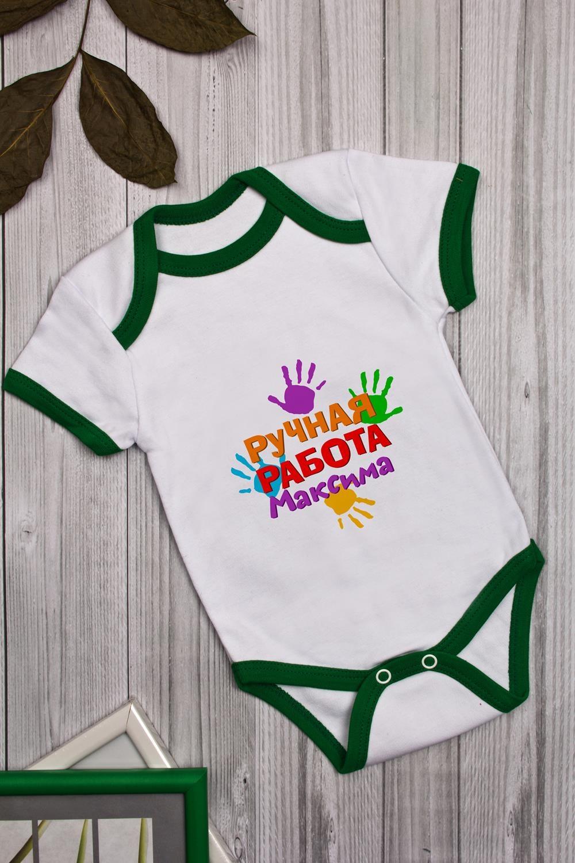 Боди для малыша с вашим текстом Ручная работаПерсональные подарки с Вашим именем<br>100% хлопок, белый с зеленым, с нанесением текста<br>