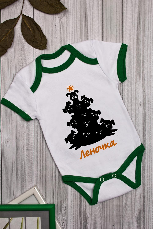 Боди для малыша с вашим текстом ПёсикиПодарки для малышей и новорожденных<br>100% хлопок, белый с зеленым, с нанесением текста<br>