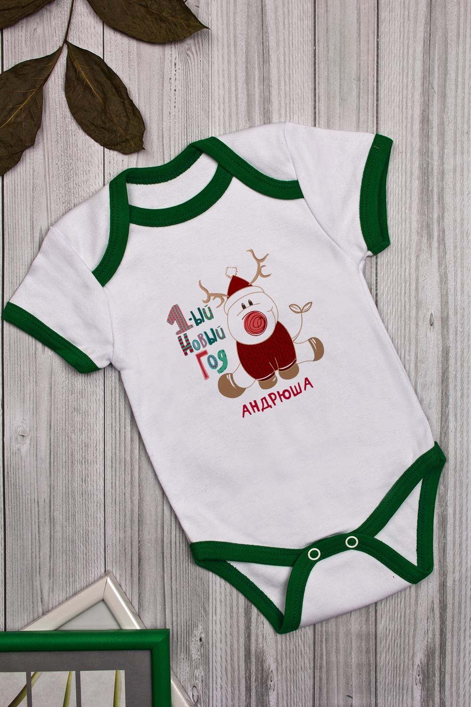 Боди для малыша с вашим текстом ОлененокПерсональные подарки с Вашим именем<br>100% хлопок, белый с зеленым, с нанесением текста<br>