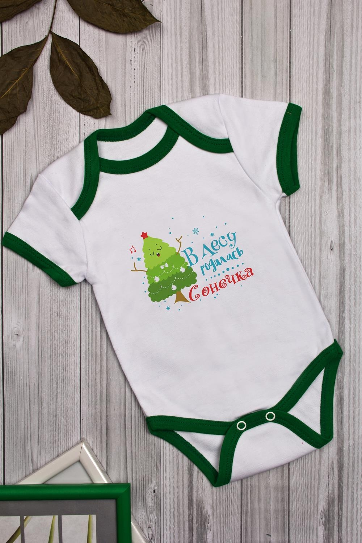 Боди для малыша с вашим текстом ЕлочкаПодарки<br>100% хлопок, белый с зеленым, с нанесением текста<br>