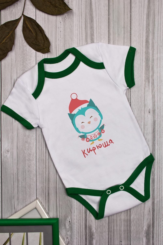 Боди для малыша с вашим текстом Новогодние зверюшкиПодарки для малышей и новорожденных<br>100% хлопок, белый с зеленым, с нанесением текста<br>