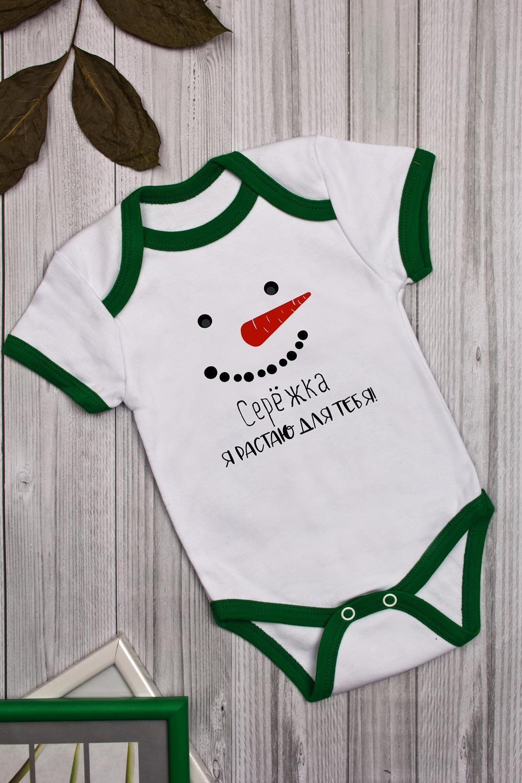 Боди для малыша с вашим текстом Я растаю для тебяПодарки для малышей и новорожденных<br>100% хлопок, белый с зеленым, с нанесением текста<br>