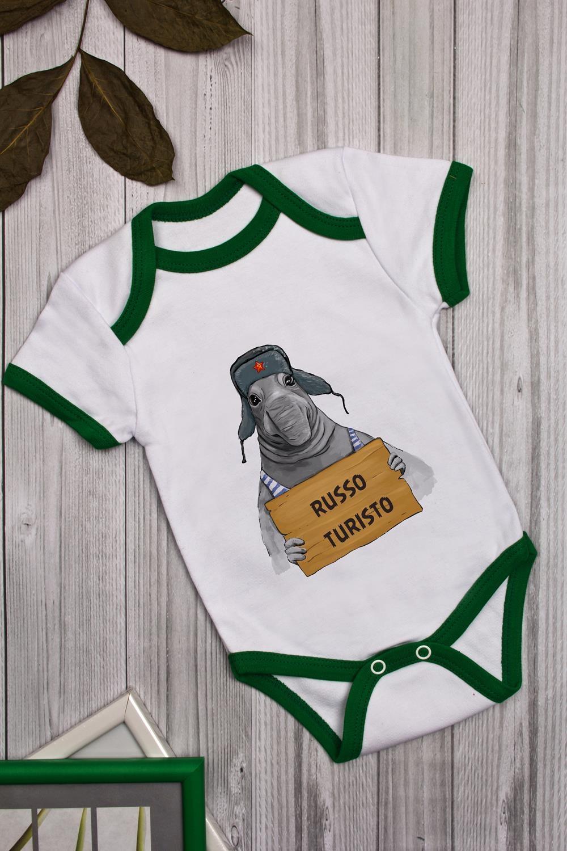 Боди для малыша с вашим текстом ЖдунПодарки<br>100% хлопок, белый с зеленым, с нанесением текста<br>