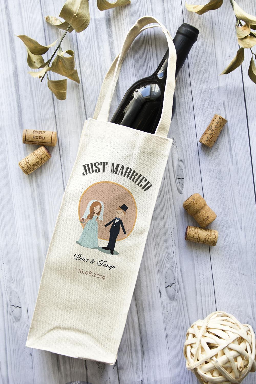 Сумка для шампанского с Вашим текстом Just MarriedПакеты под Бутылку<br>Сумка для упаковки шампанского из плотного натурального материала (двунитка) с нанесением индивидуального текста. Размер 14*32см. Цвет: бежевый.<br>