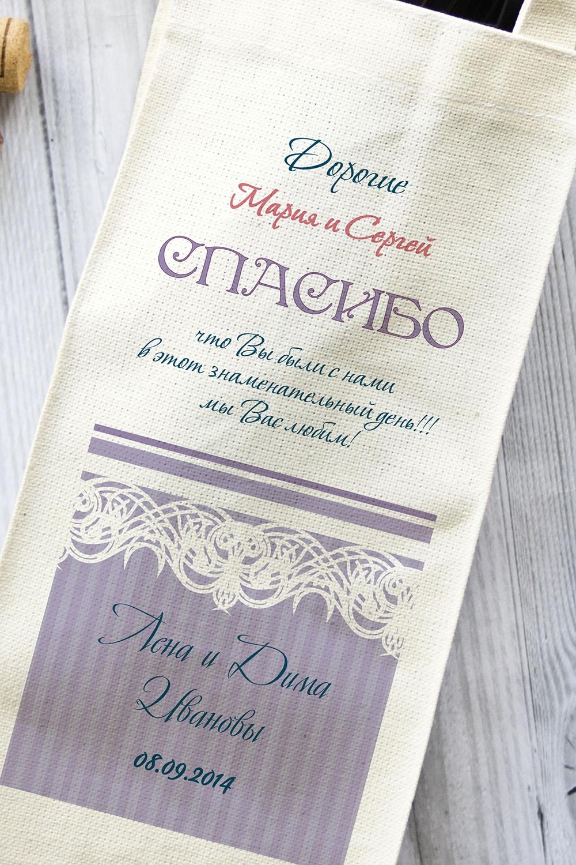 Фото Сумка для шампанского с Вашим текстом