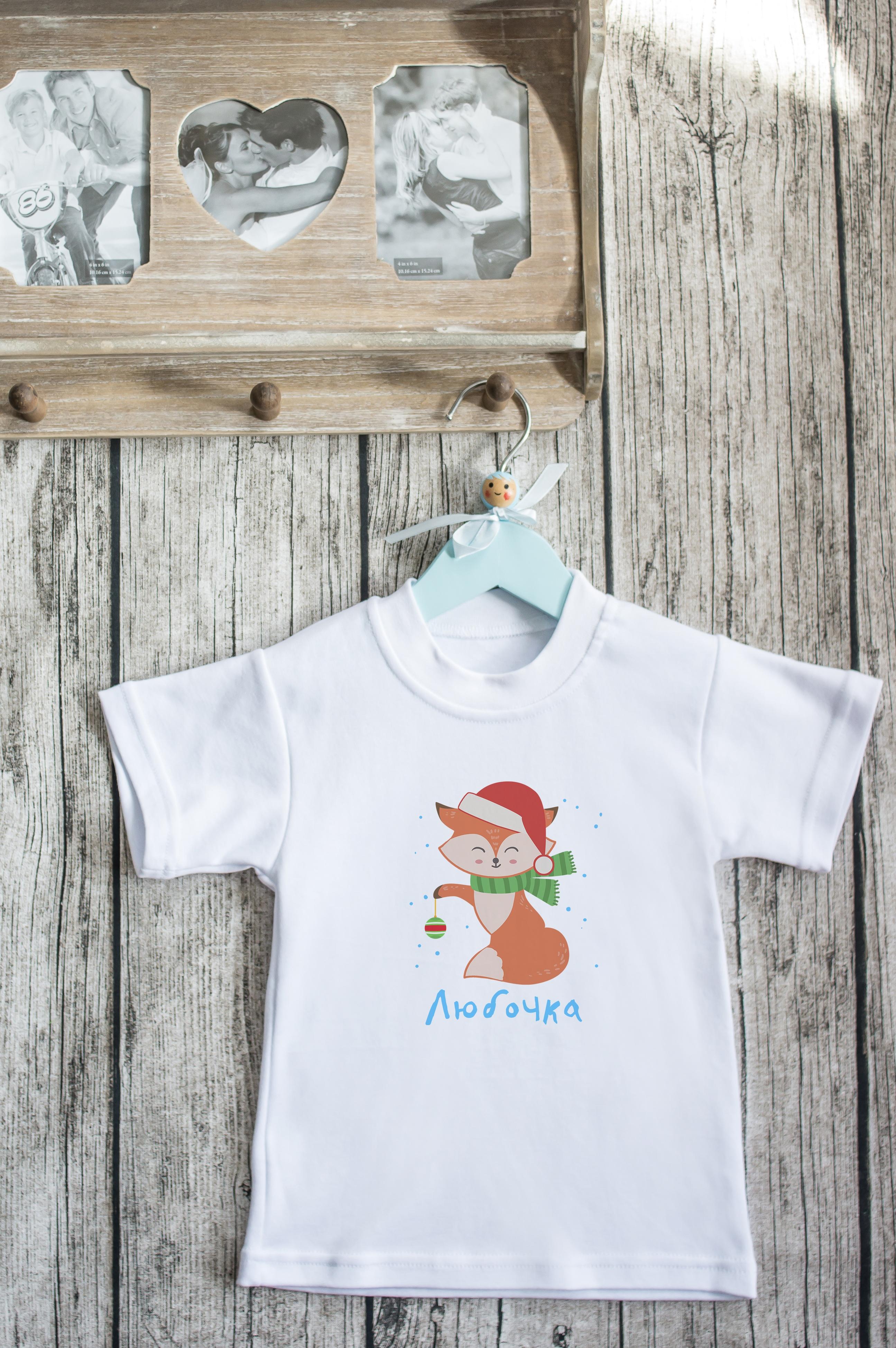 Футболка детская с вашим текстом Новогодние зверюшки футболка детская с вашим текстом my dad is a king