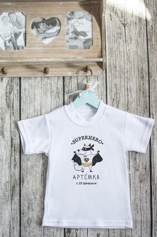Футболка детская с вашим текстом СупергеройПодарки для малышей и новорожденных<br>100% хлопок, белая, с нанесением текста<br>