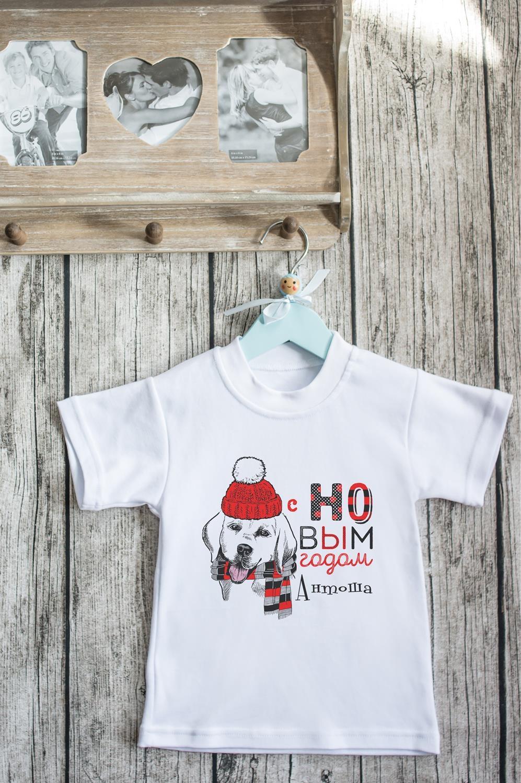 Футболка детская с вашим текстом Подарок в год собакиПодарки для малышей и новорожденных<br>100% хлопок, белая, с нанесением текста<br>