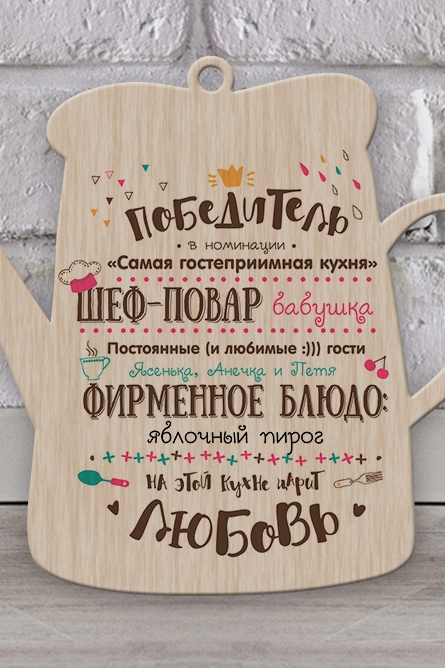 Фото Табличка декоративная  с вашим текстом