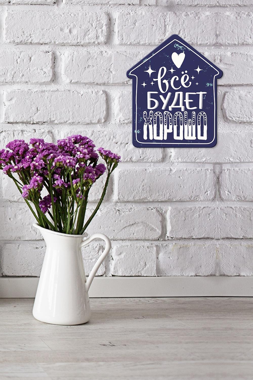 """Кружка с вашим текстом """"Новогодние вести"""""""