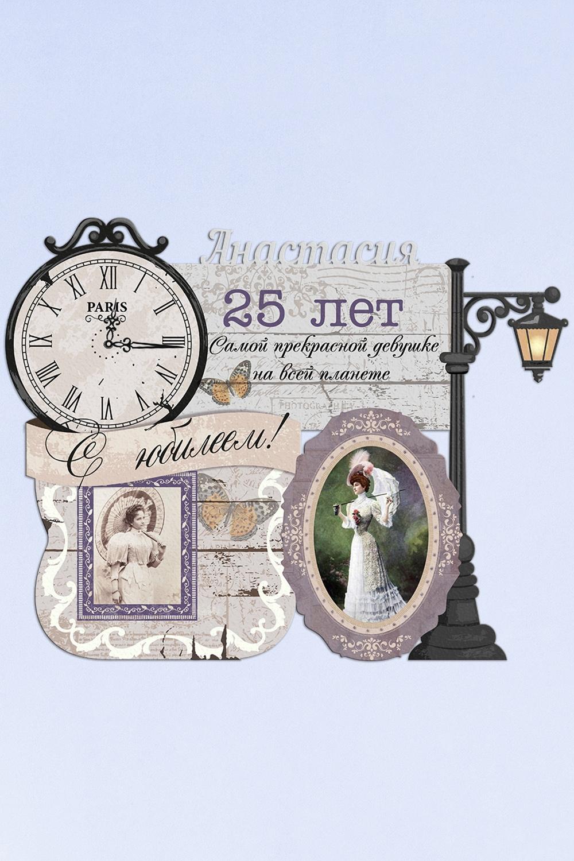 Часы настенные с Вашим именем C юбилеемПодарки ко дню рождения<br>Оригинальные часы с именной надписью, размер 40Х30см, толщина 0,5 см, материал: МДФ<br>