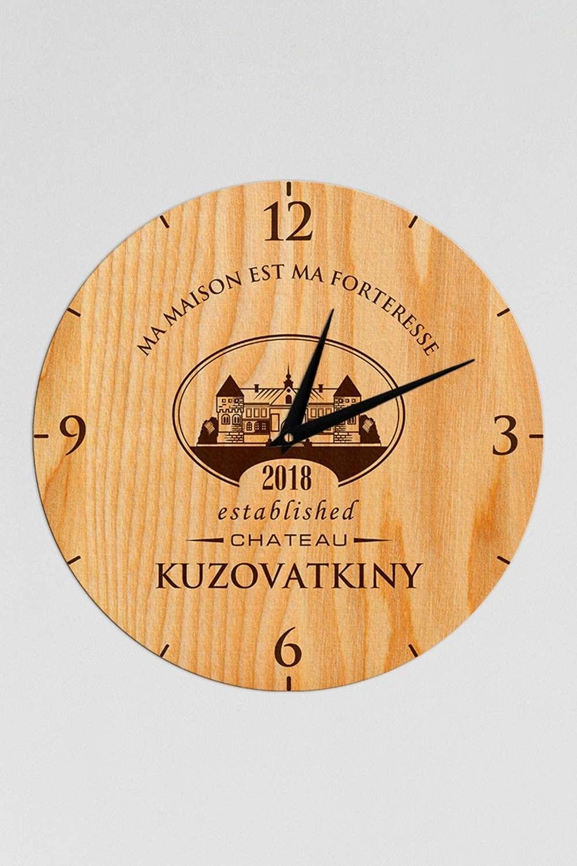 Часы настенные с Вашим именем ChateauИнтерьер<br>Оригинальные часы с именной надписью, размер 30Х30см, толщина 0,5 см, материал: МДФ.<br>