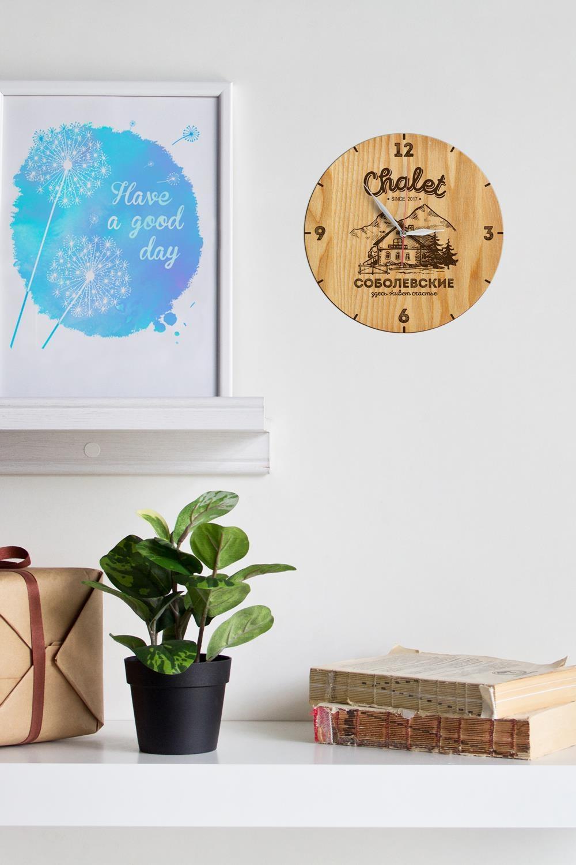 Часы настенные с Вашим именем ChaletИнтерьер<br>Оригинальные часы с именной надписью, размер 30Х30см, толщина 0,5 см, материал: МДФ.<br>