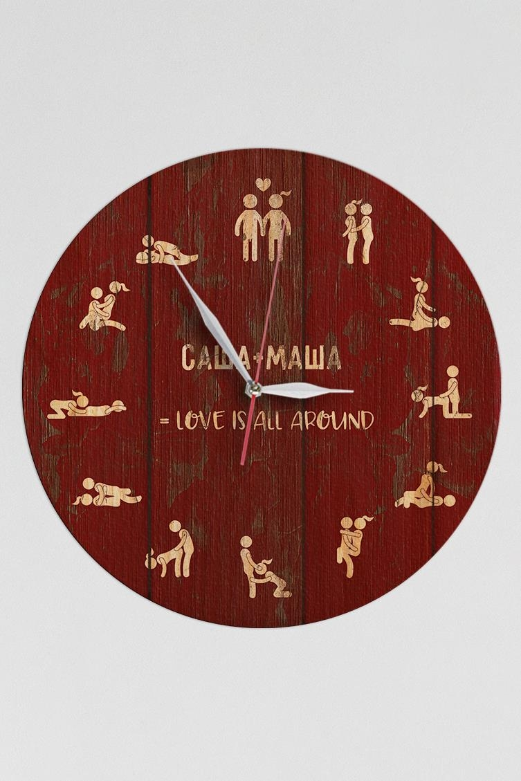 "Часы настенные с Вашим именем ""Камасутра"" от 3 500 руб"