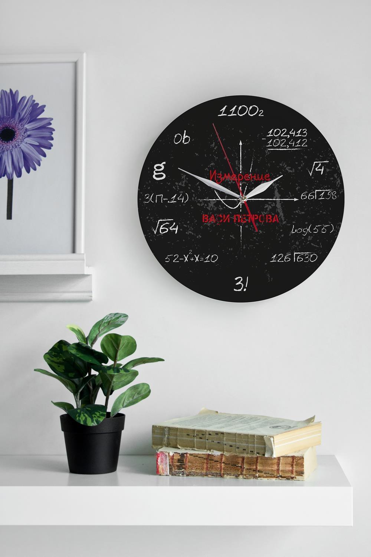 Часы настенные с Вашим текстом МатематикуЧасы Настенные<br>Часы настенные из акрила с Вашим текстом. Диаметр = 30см.<br>