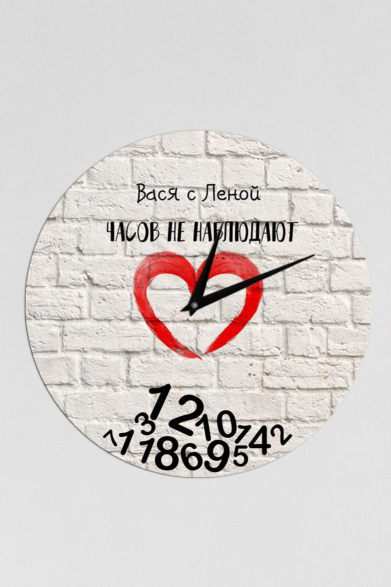 Часы настенные с Вашим именем СчастливыеИнтерьер<br>Оригинальные часы с именной надписью, размер 30Х30см, толщина 0,5 см, материал: МДФ<br>