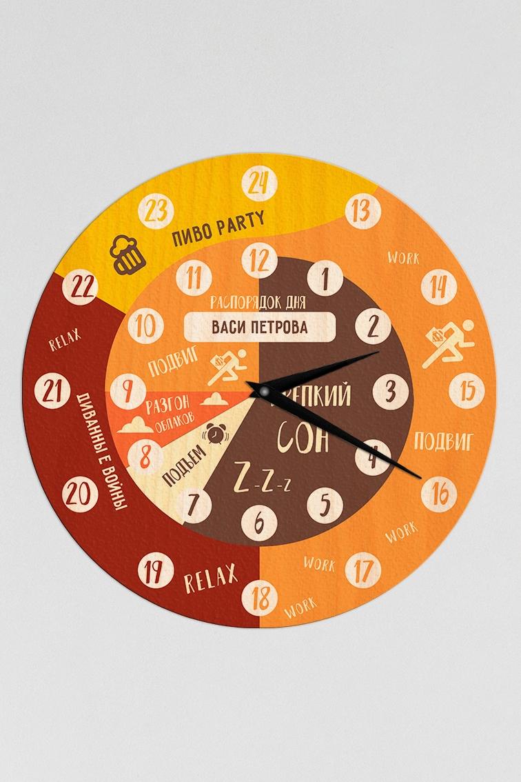 Часы настенные с Вашим именем Распорядок дняИнтерьер<br>Оригинальные часы с именной надписью, размер 30Х30см, толщина 0,5 см, материал: МДФ<br>