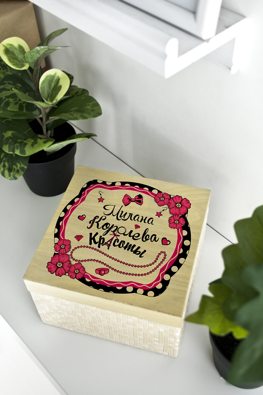 Шкатулка для ювелирных украшений с вашим текстом Королева красотыШкатулки и наборы по уходу<br>Стильная именная шкатулка в виде комода порадует любую женщину – ведь у каждой есть любимые украшения, для которых должно быть особенное место! Впишите имя получательницы подарка. Размер: 15*10см. Материал: иск.кожа, крем., с зеркалом<br>