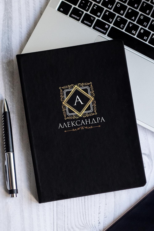 Ежедневник с Вашим текстом Строгий стильУчеба и работа<br>Ежедневник с вашим текстом, размер: 14.5*21см<br>